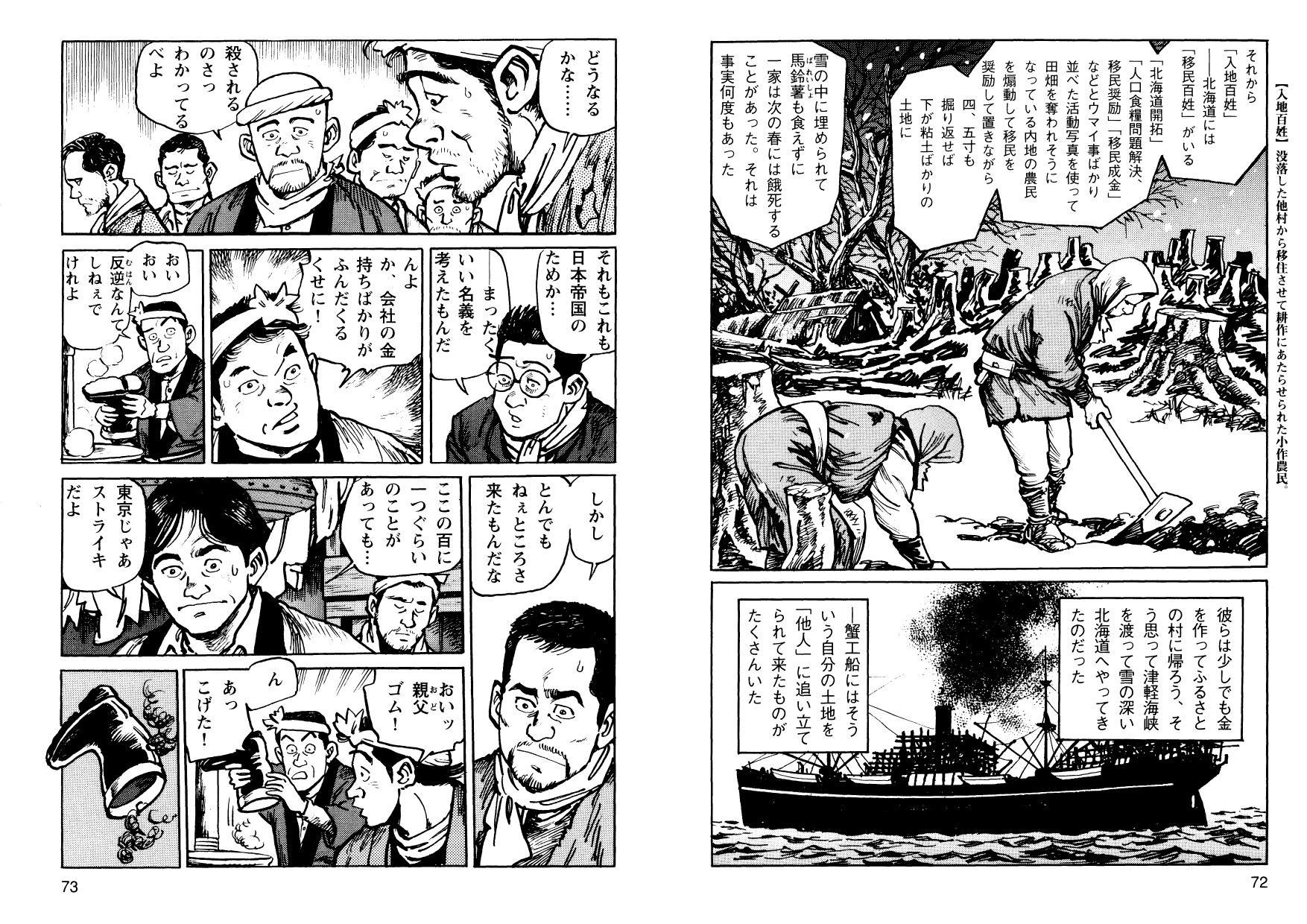 kani_cmc_000037.jpg