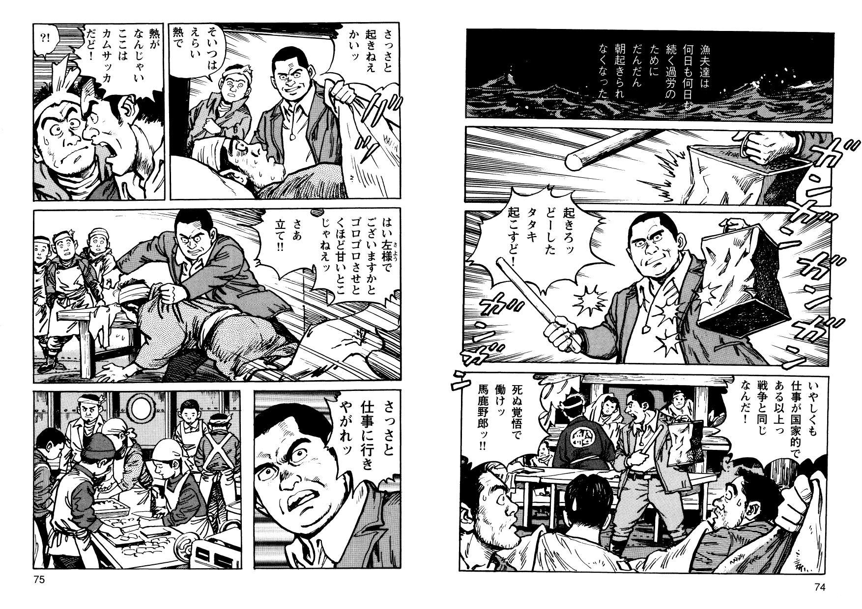 kani_cmc_000038.jpg