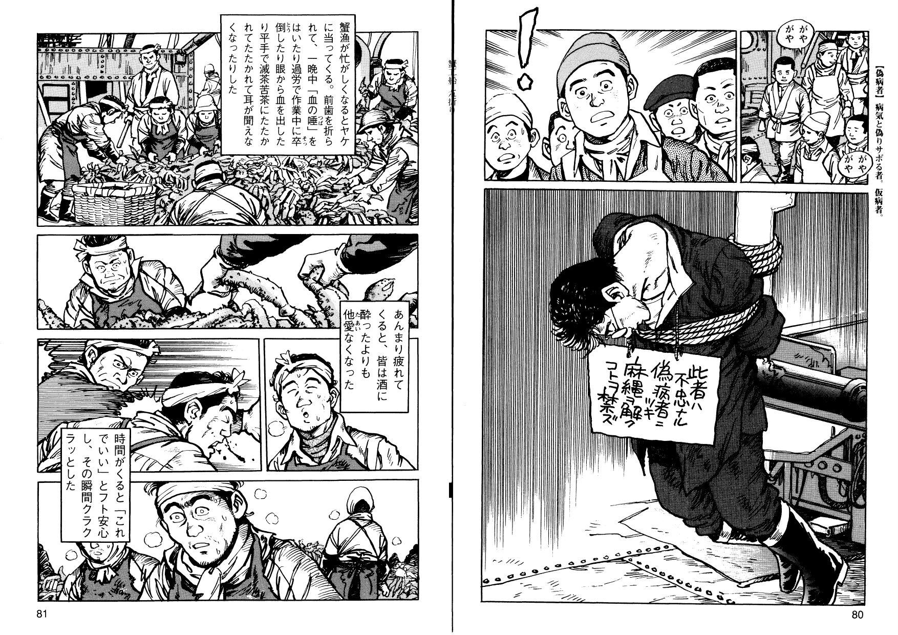 kani_cmc_000041.jpg