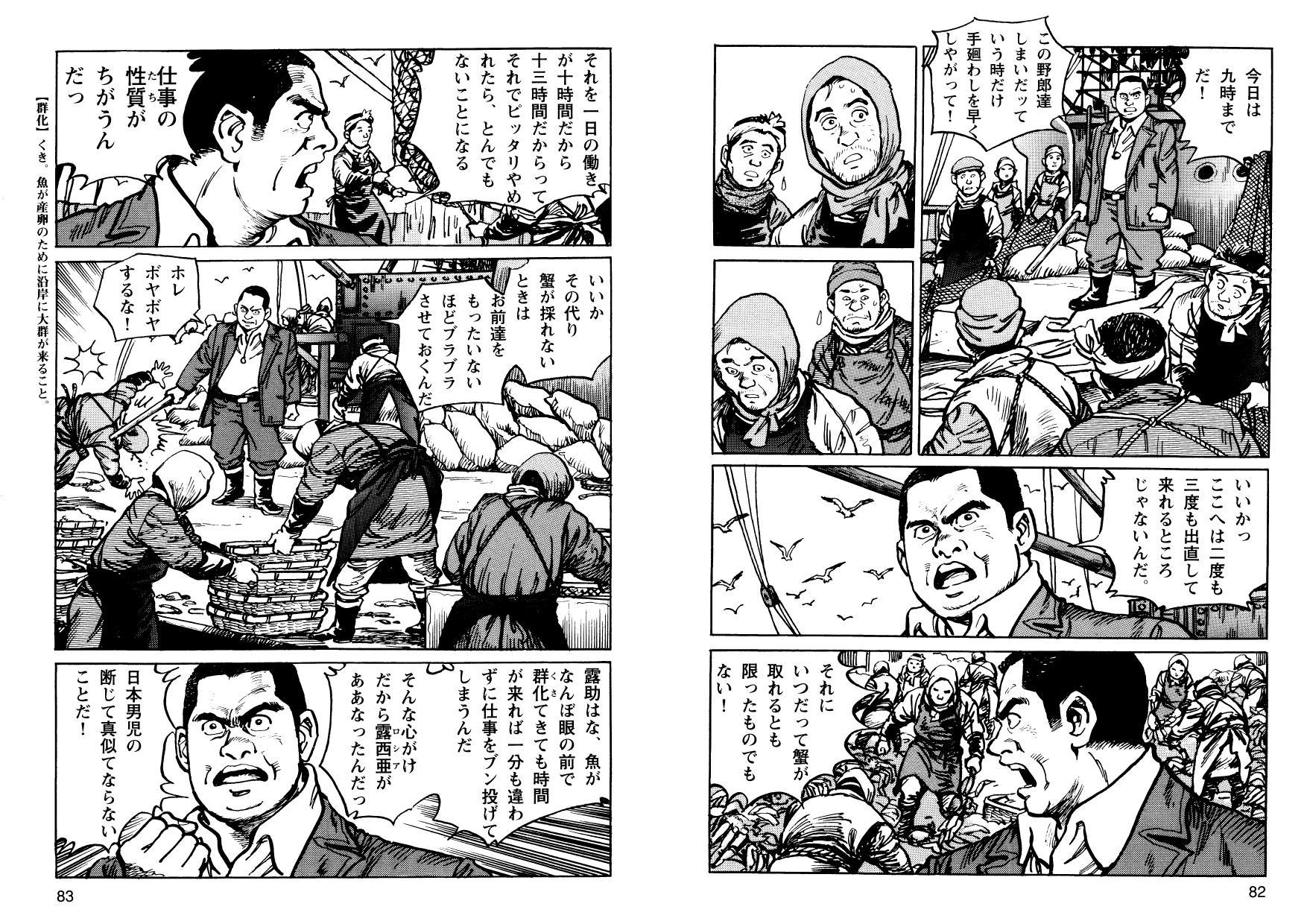 kani_cmc_000042.jpg