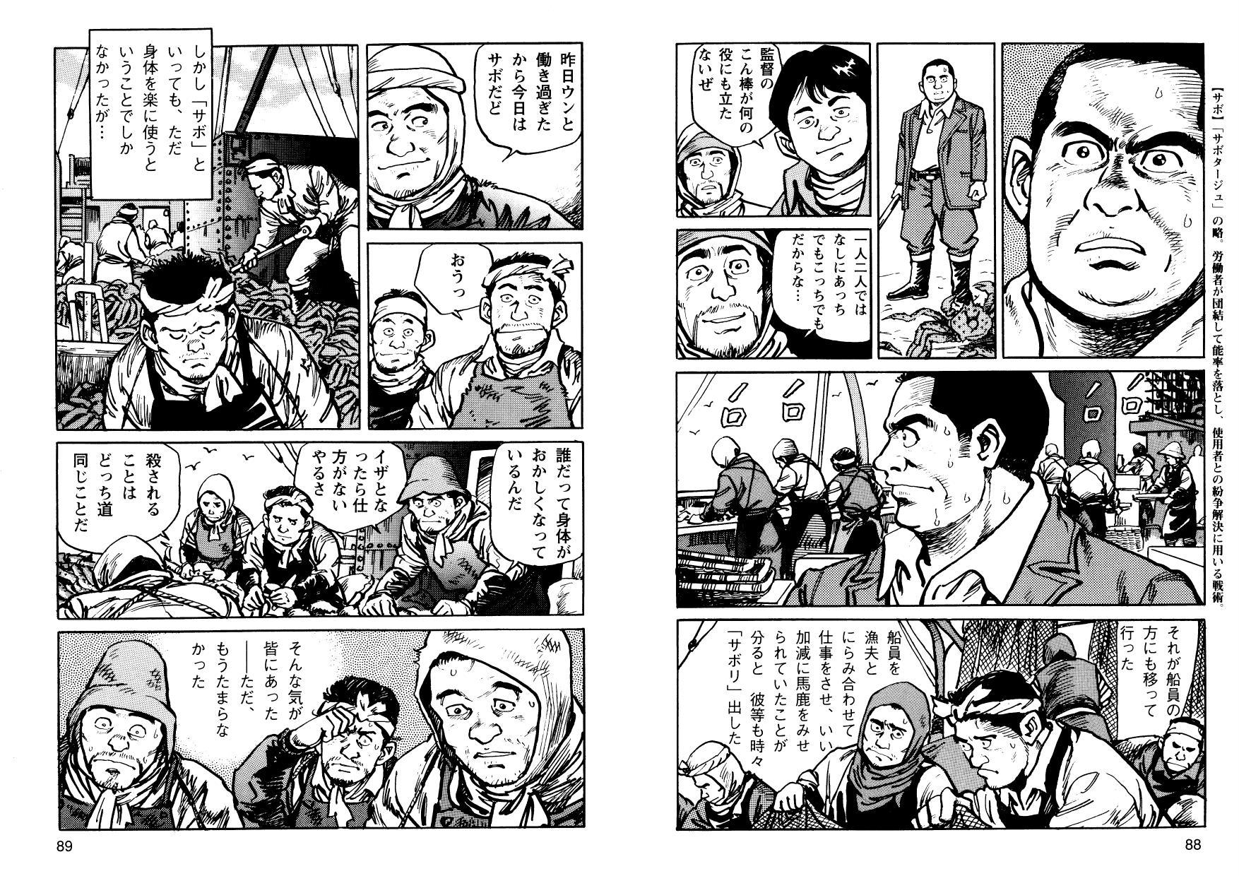 kani_cmc_000045.jpg