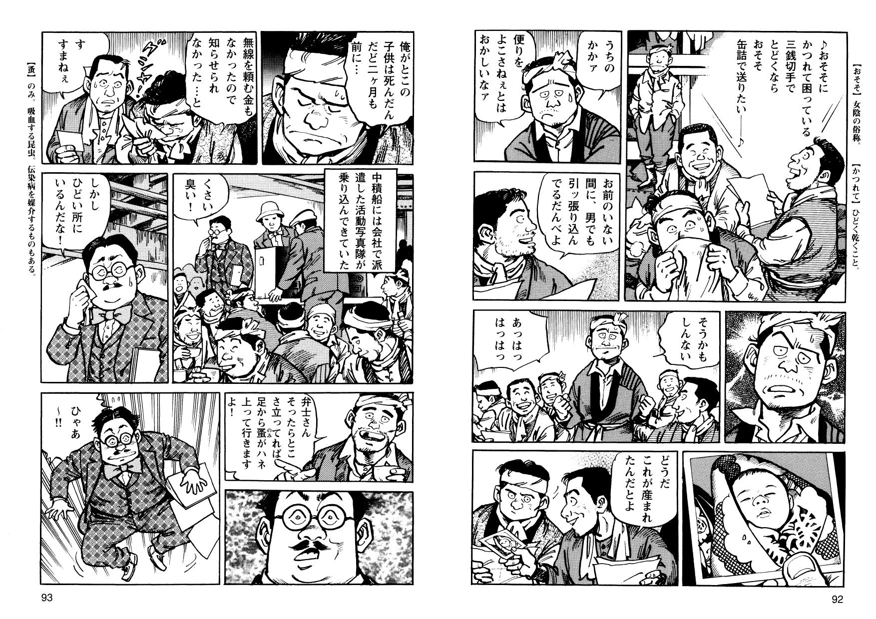 kani_cmc_000047.jpg
