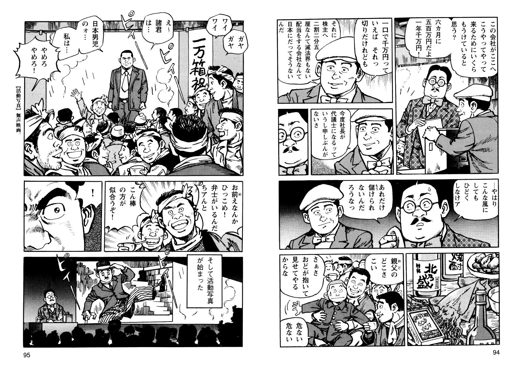 kani_cmc_000048.jpg