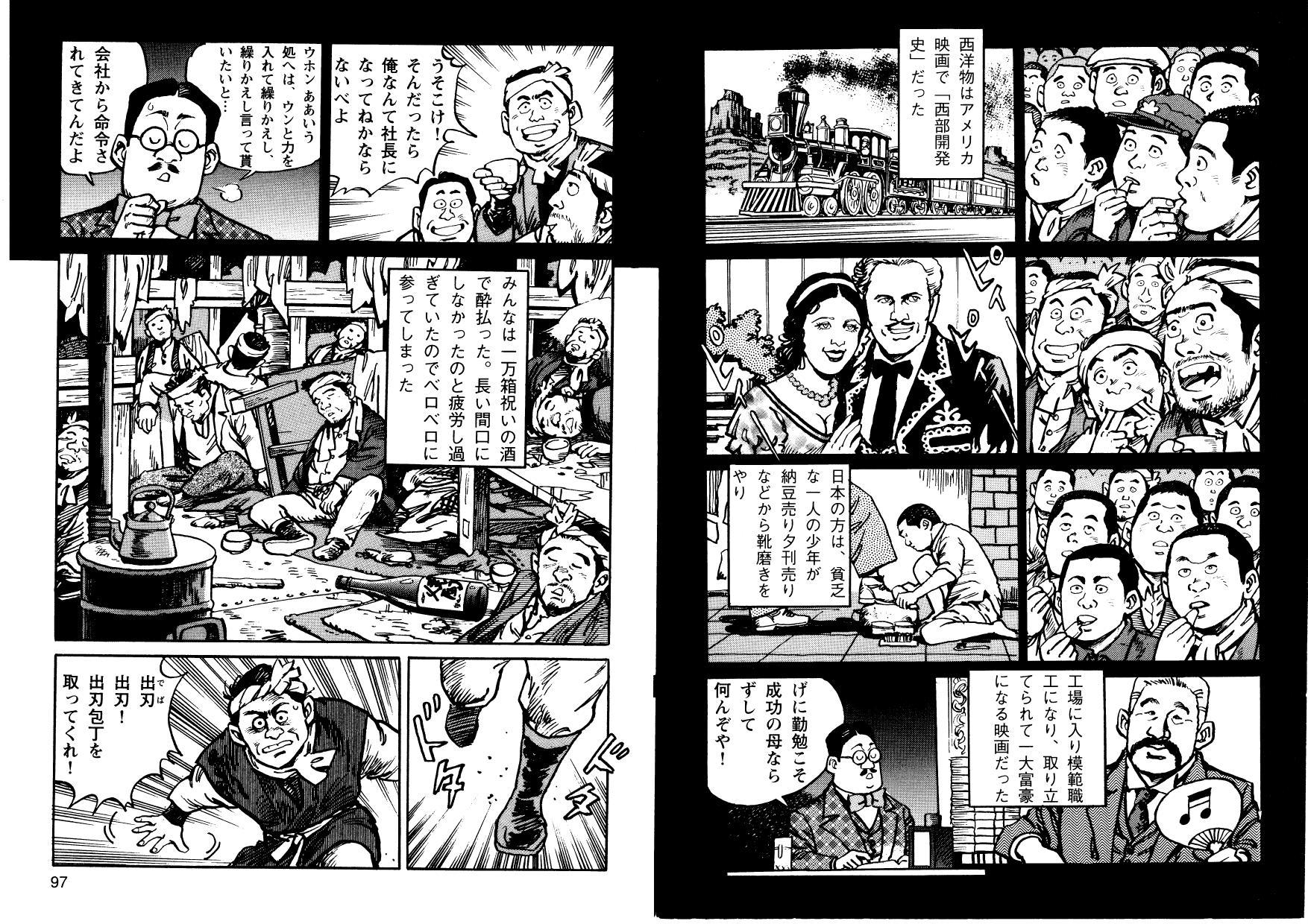 kani_cmc_000049.jpg