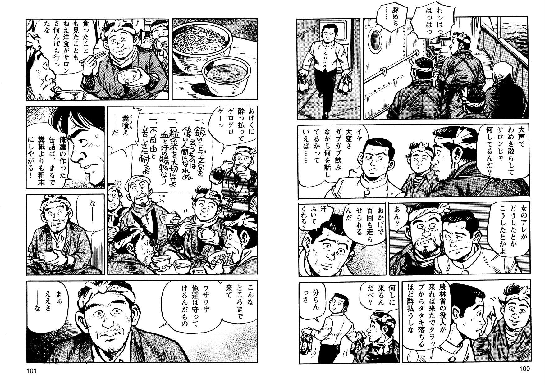 kani_cmc_000051.jpg
