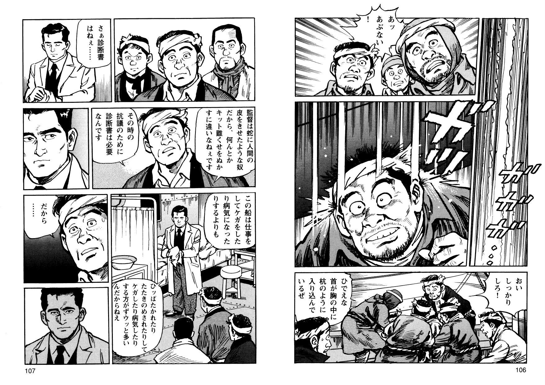 kani_cmc_000054.jpg