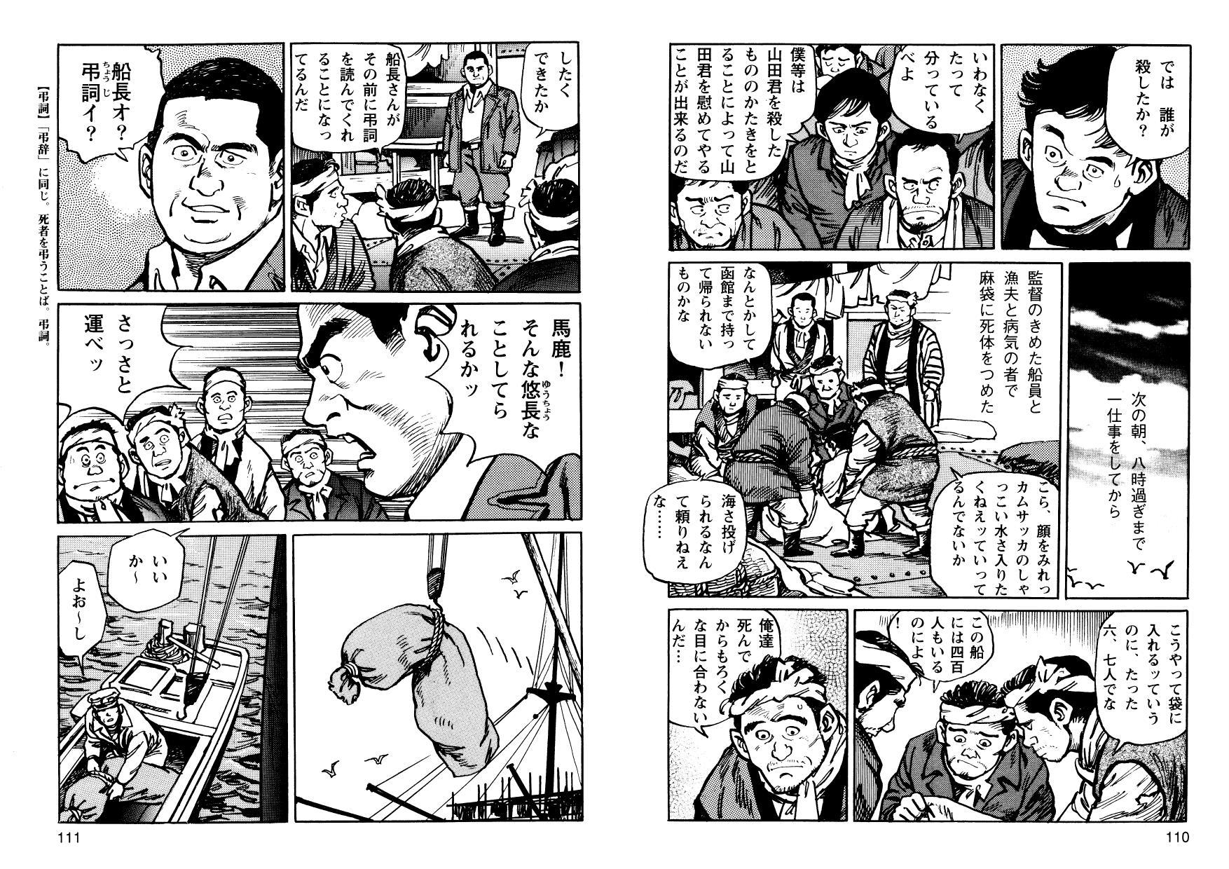 kani_cmc_000056.jpg