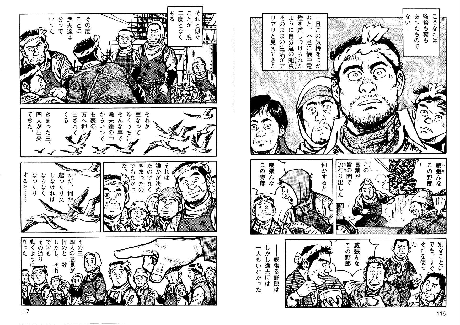 kani_cmc_000059.jpg