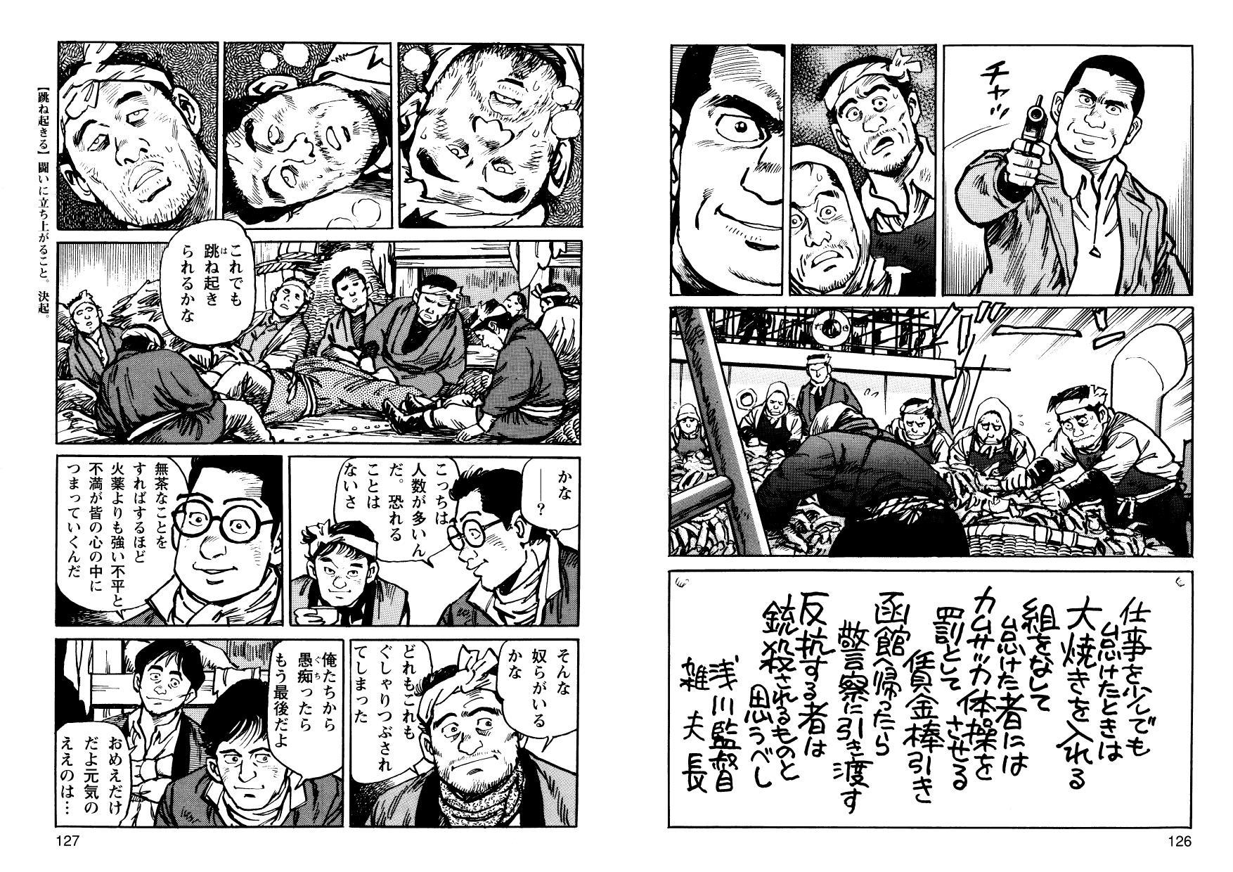 kani_cmc_000064.jpg