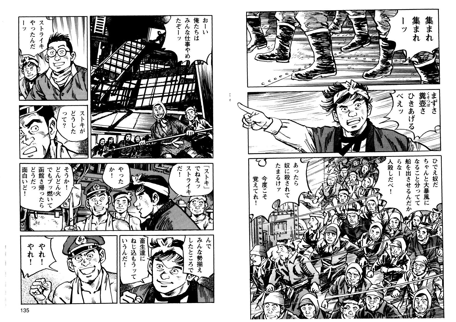 kani_cmc_000068.jpg