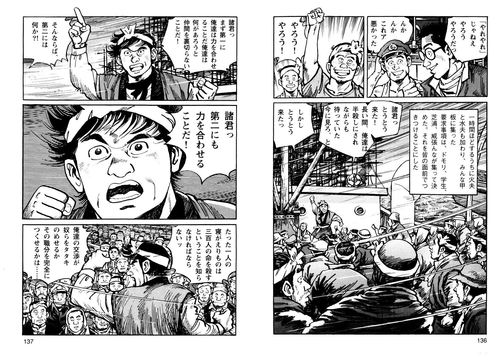 kani_cmc_000069.jpg