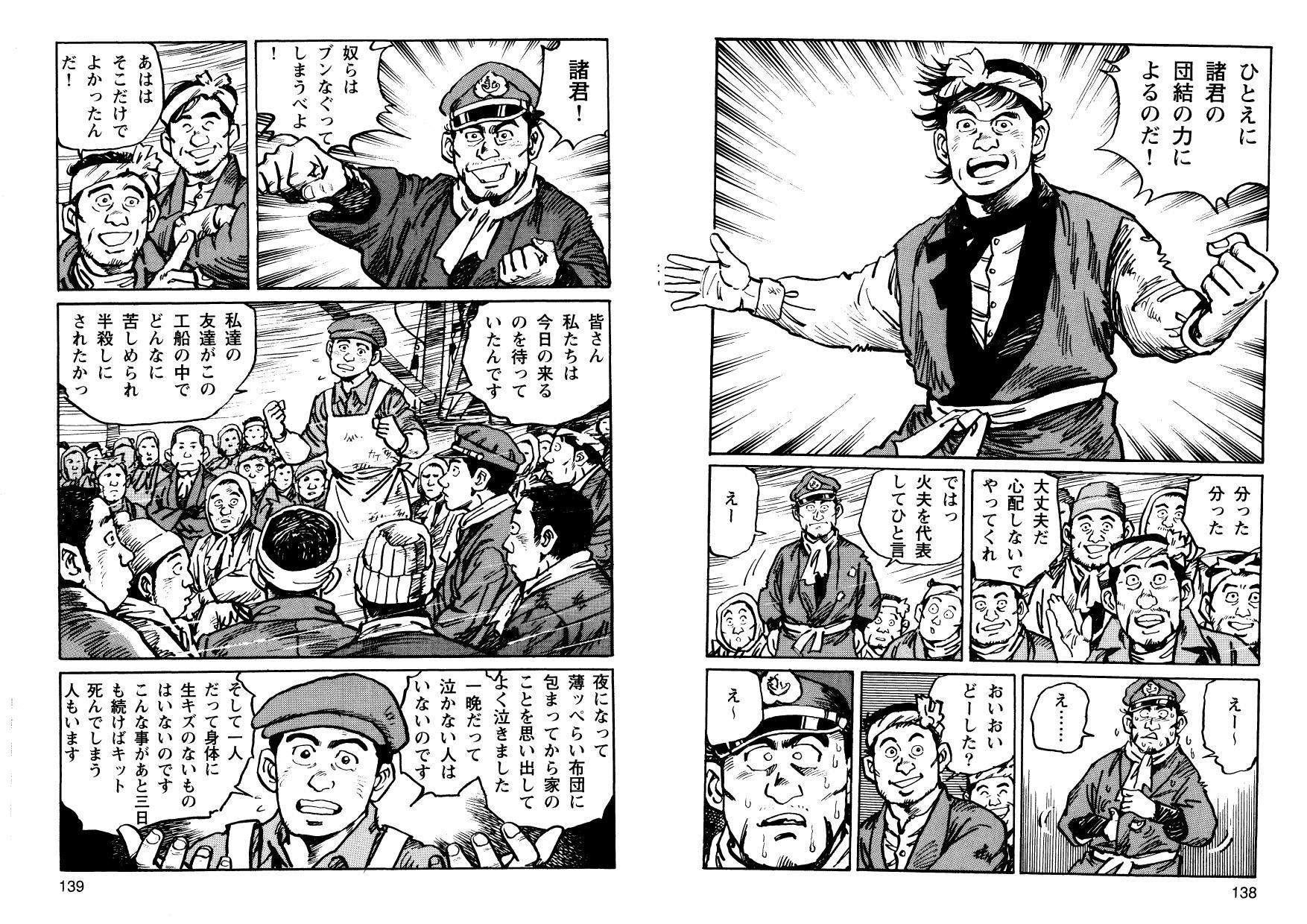 kani_cmc_000070.jpg