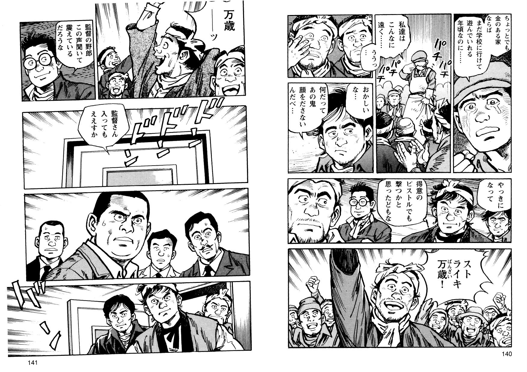 kani_cmc_000071.jpg