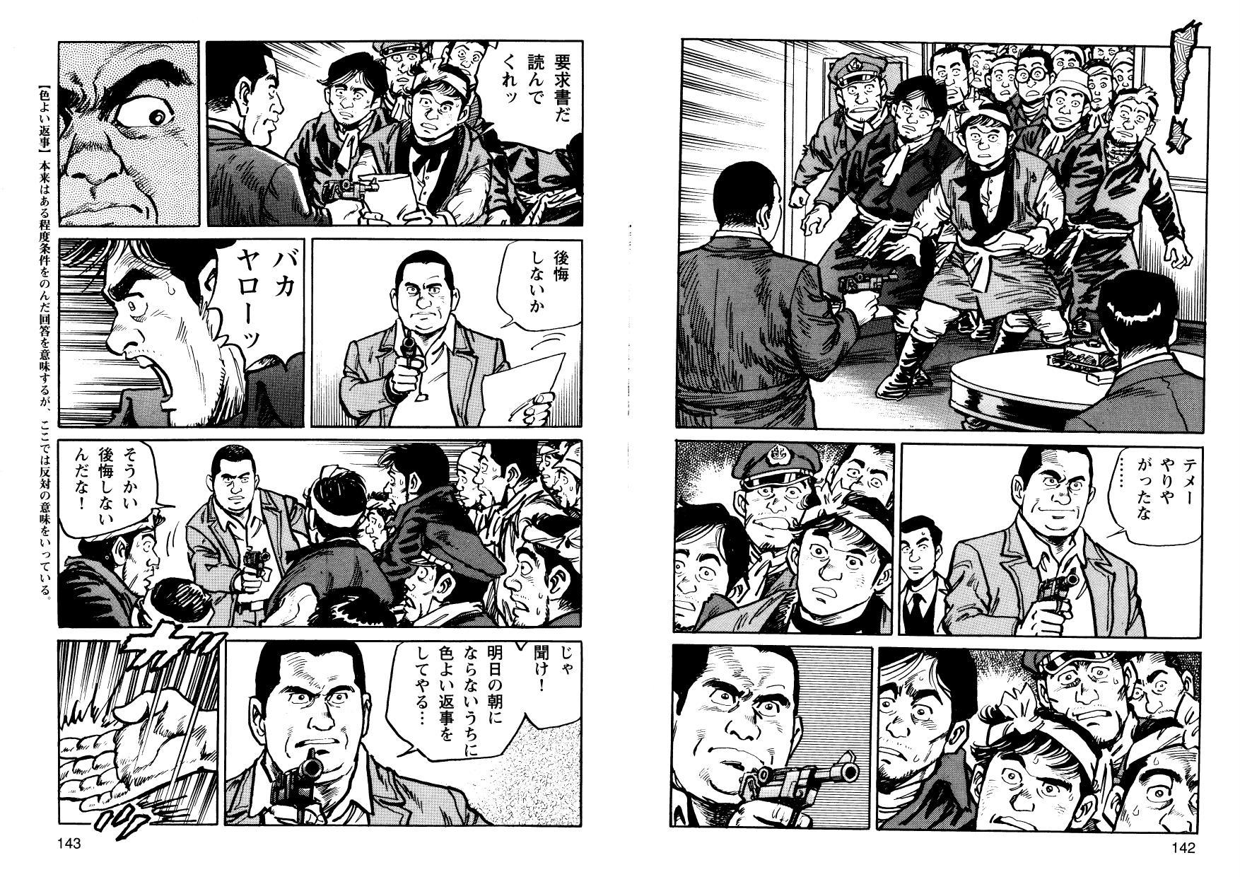 kani_cmc_000072.jpg