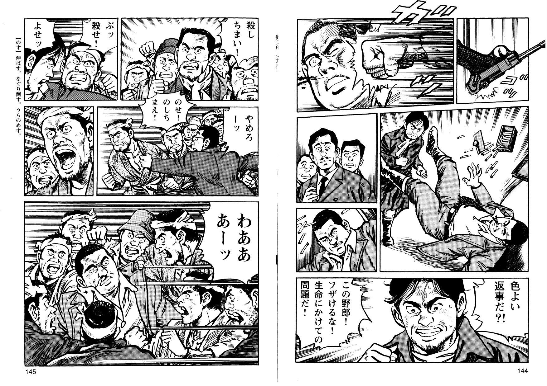 kani_cmc_000073.jpg
