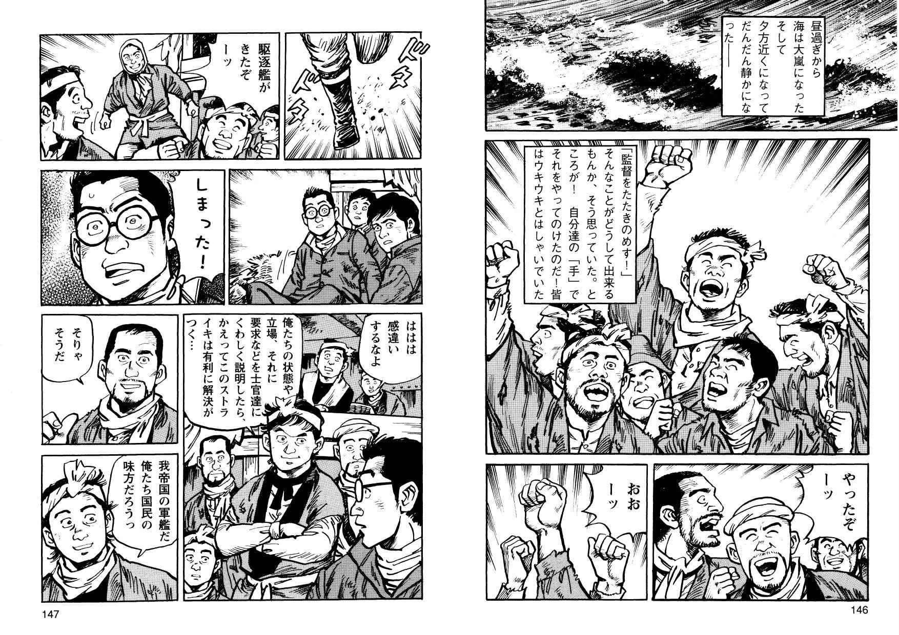 kani_cmc_000074.jpg