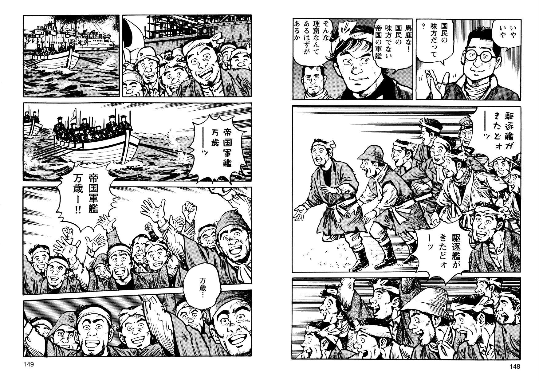 kani_cmc_000075.jpg
