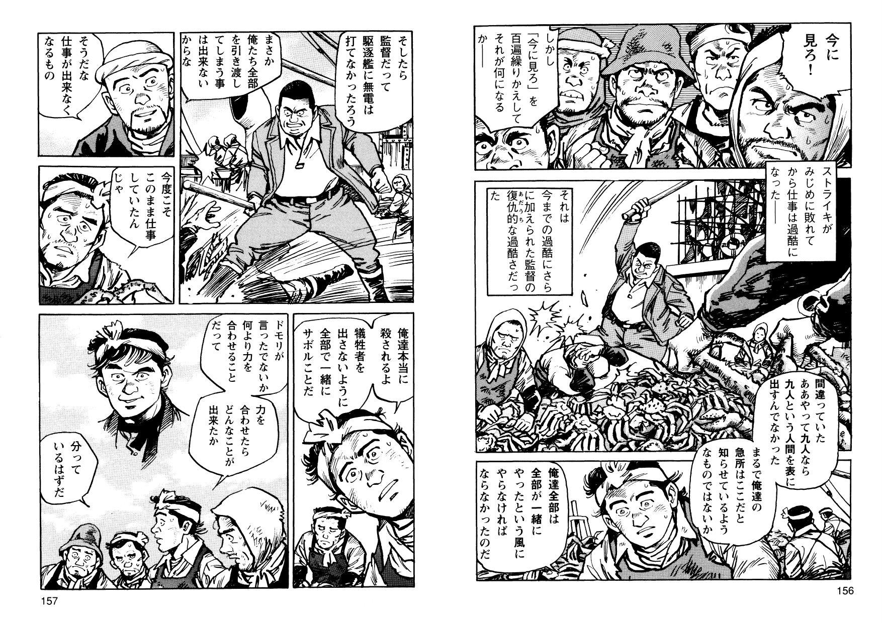 kani_cmc_000079.jpg