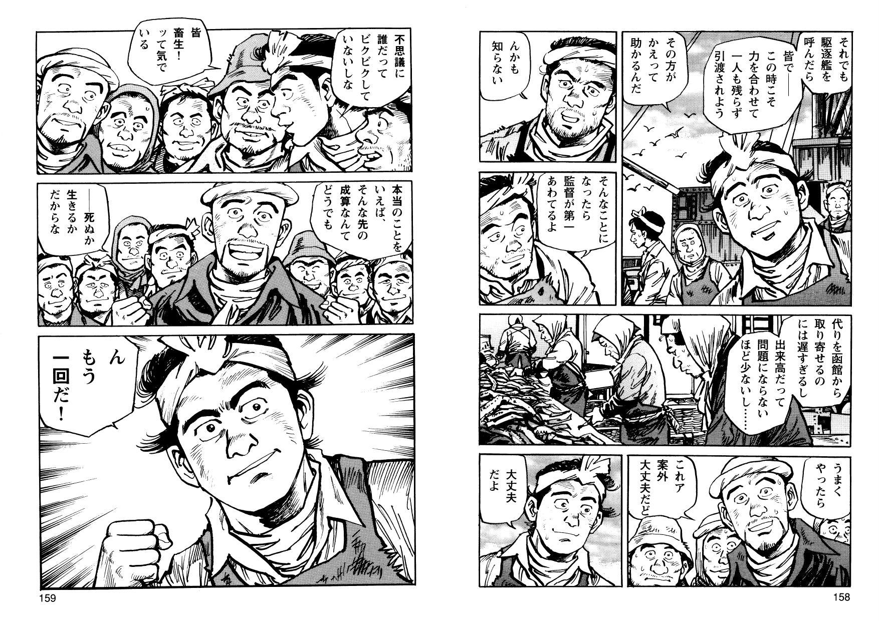 kani_cmc_000080.jpg