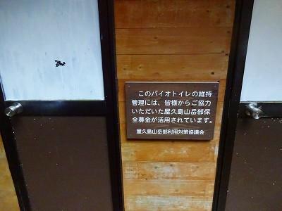 屋久 (514)
