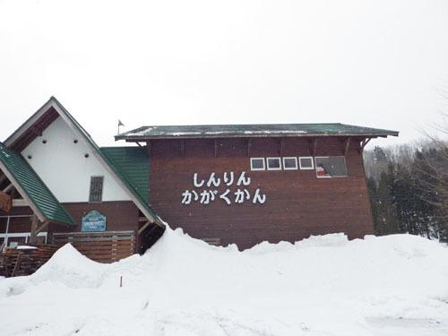 170311 科学館