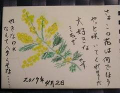 4gatu2ka008.jpg