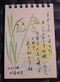 4gatu5ka001.jpg