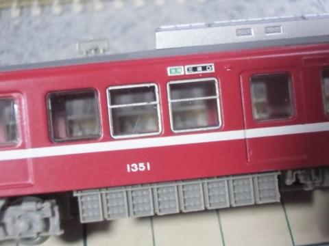 CIMG0336_R.jpg