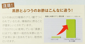 kurokuro03.jpg