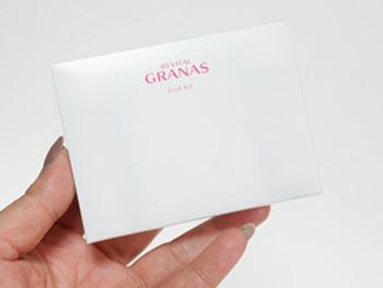 リバイタル グラナス