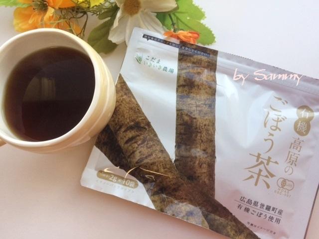 有機高原のごぼう茶 2