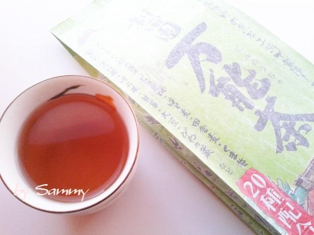 村田園 万能茶 11
