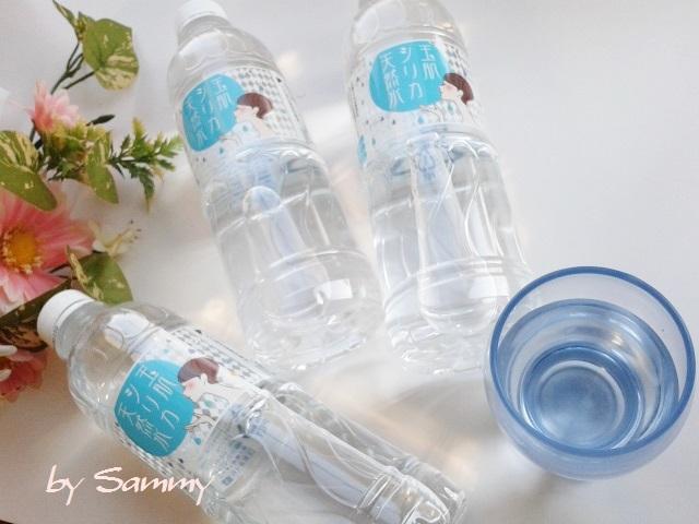 玉肌シリカ天然水 2