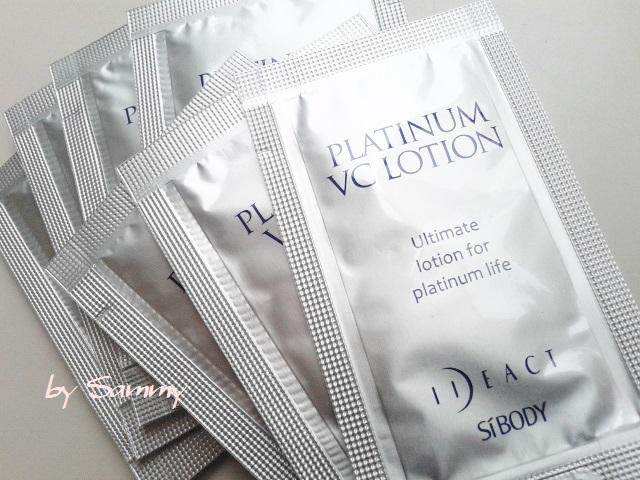 プラチナVCスターターセット 化粧水1