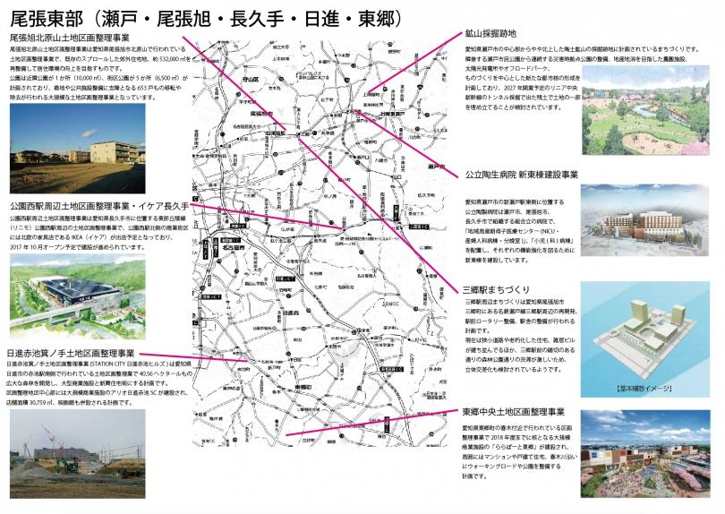 nagoyamirai2017のコピー