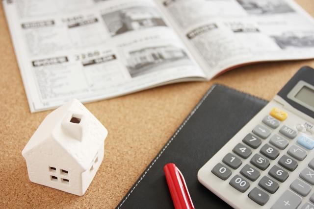 不動産物件と予算