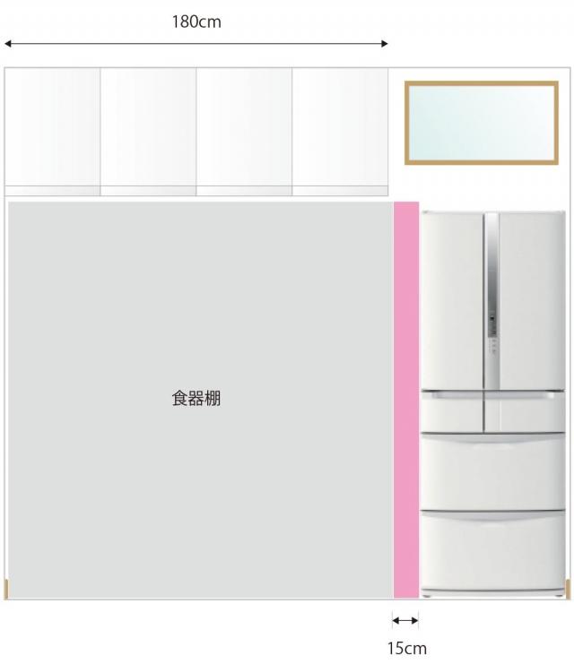 食器棚隙間スペース