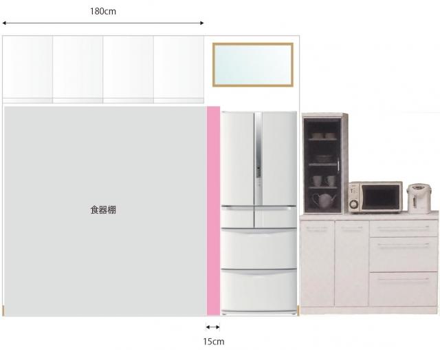 食器棚隙間スペースコレット