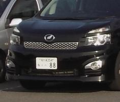20170226 白子桜 035-7