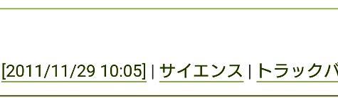 20170408182000e53.jpg