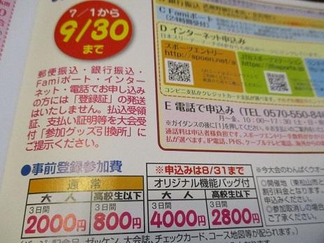 IMG_8648.jpg