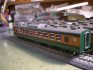 CIMG7357.jpg