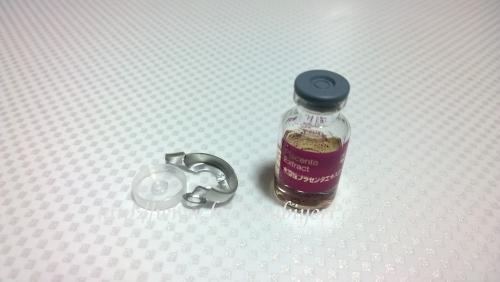 水溶性プラセンタエキス原液(ビービーラボラトリーズ)の開栓方法とキャップのつけ方写真