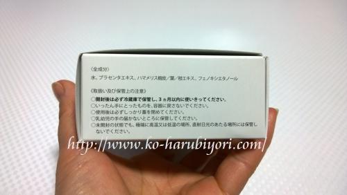 水溶性プラセンタエキス原液(ビービーラボラトリーズ)の商品写真