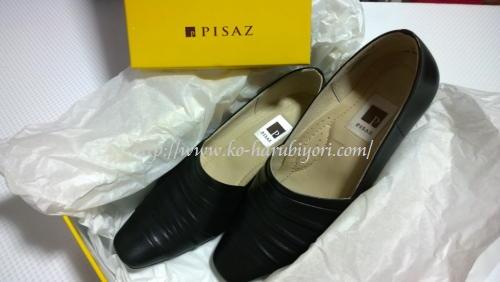 PISAZ(ピサ)の靴「3975」の写真