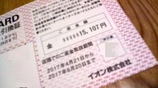 20170419SN3M1563.jpg