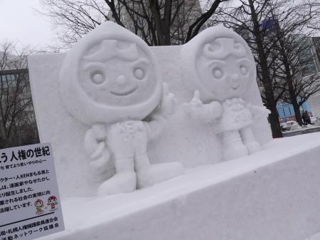 雪まつり21