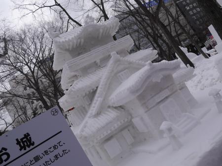 雪まつり24