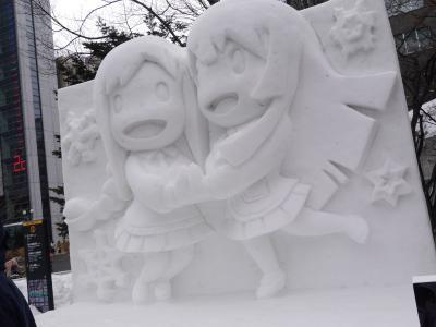 雪まつり40