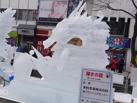 雪まつり43